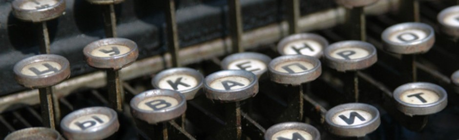 8 bonnes pratiques pour écrire sur le web